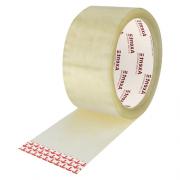 Стрічка клейка пакувальна Axent 3041-A, 3042-A, 3043-A, 48 мм х 45 мкм