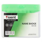 Бейдж Axent 4515-А, горизонтальний, глянцевий, 112*97