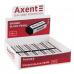 Ластик м'який Axent Black Pearl 1194-А: каталог, види, ціни