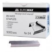 Скоби для степлера Jobmax Buromax BM.4400(№10), BM.4403(№24/6)