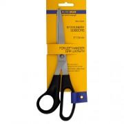 Ножиці офісні 21 см для шульги Buromax BM.4529