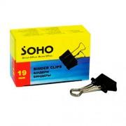 Біндери Soho SH-5001, SH-5002, SH-5003, SH-5004, SH-5005, SH-5006, чорні