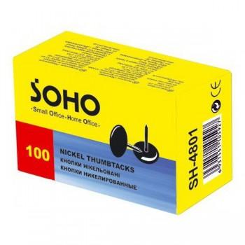 Кнопки нікельовані Soho SH-4802: каталог, види, ціна на кнопки